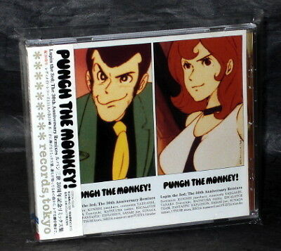 PUNCH THE MONKEY 1 LUPIN THE 3RD REMIX Japan Original Anime Music CD