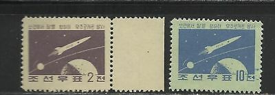 Korea 1959 SPACE/ROCKET COMPLETE SET unused / ohne Gummierung