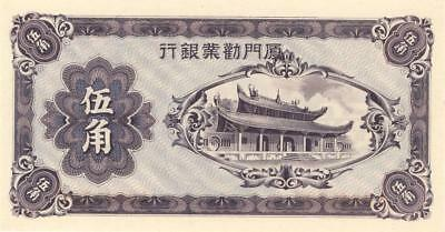 China 50 Cents Amoy Industrial Bank Banknote 1940 CU