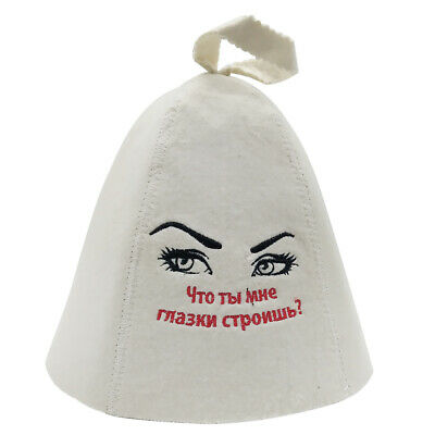 100% Wool Hat for Sauna Banya Bath House Head Protection Unisex Various Patterns