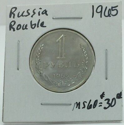 USSR Russian 1 rouble 1965 UNC