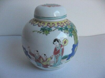 Jingdezhen Famille Rose Chinese Porcelain Hand Painted Ginger Jar Pot Stamped