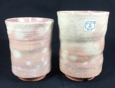 Vintage Hagi Raku Glazed Ceramic Pottery Cup Set of 2 Signed Japanese Pottery