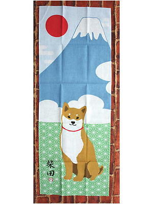 Shiba inu dog Shibatasan washcloth Mt.Fuji  made in JAPAN cotton NEW