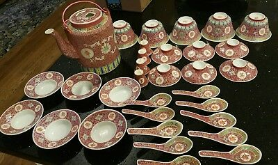 Chinese Porcelain MUN SHOU LONGEVITY Famille Rose Pink 33 pieces