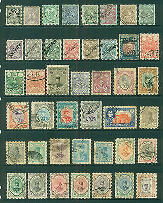 Persia Stamp Collection