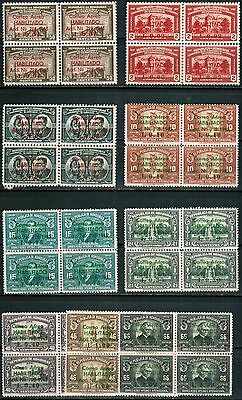 Honduras Air Mail 1945 Sc#C144-C152 Blks of 4, Surcharg on 1937 Issue MNH**  cp4