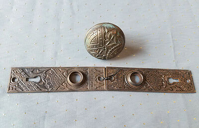 Antique Eastlake Victorian Backplate And Knob