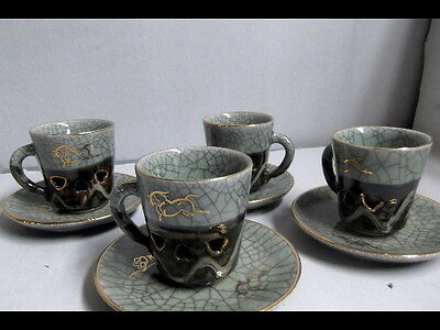 SOMAYAKI SOMA WARE 4 Tea Cups w/ Suacers Set of Double-Walled Gold Gilt Horse