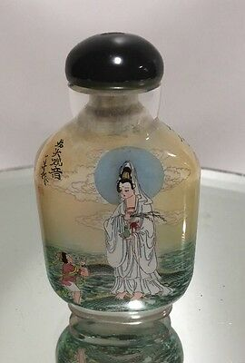 VTG. Antique Chinese Inside Reverse Painted Glass Snuff Bottle Signed