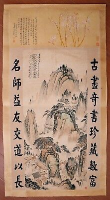 Exquisite Long Rare Old Paper Chinese Hand Painting Landscape Marks KK508