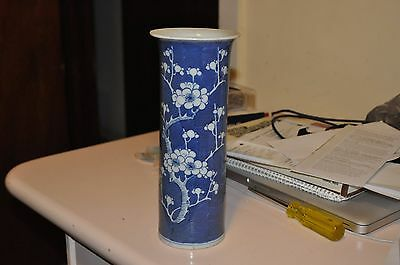 Chinese K'ang-hsi period blue and white vase