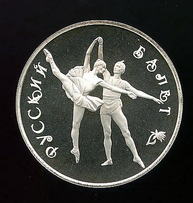 "RUSSIA ~ 1994 ~ 3 ROUBLES ~ SILVER ~ ""BALLERINA"" ~ 1oz ~ PROOF"