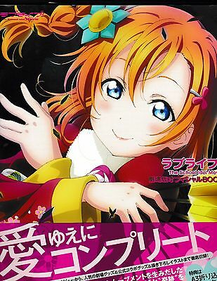 Love Live The School Idol Movie Official Fanbook Art Book