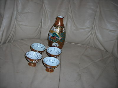 Clearnace Sale! Exquisite Antique Signed Meiji Period Japanese Saki Set