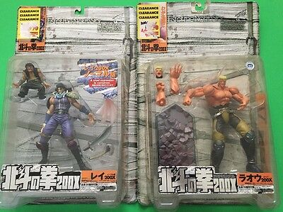 Fist Of The North Star Rei and Raoh Action Figure 200x Xebec Kaiyodo
