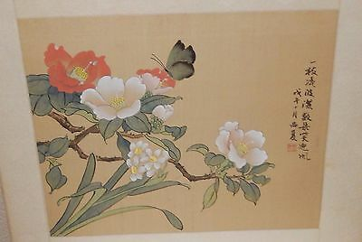 Japanese Floral Butterfly Original Watercolor Painting Signed
