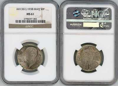 Nice 1938 Iraq Silver Coin 50 Fils King Ghazi The First Uncirculated NGC MS61
