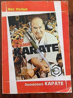 1984 VERY RARE LARGE ILLUSTRATED BOOK MAS OYAMA ESSENTIAL KARATE IN GREEK 1st