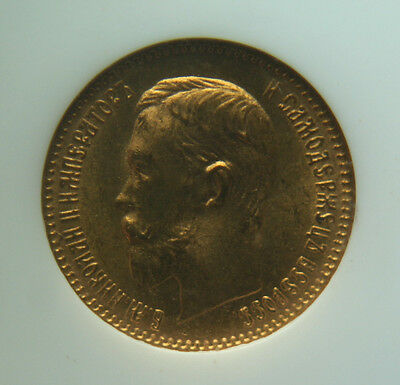 1904 Russian Gold Coin  5 Rouble NGC MS 63