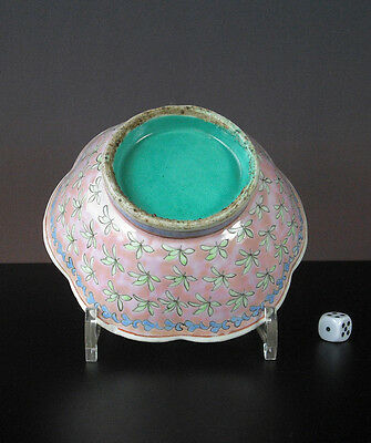 19th C. chinesische/Chinese Famille Rose Porzellanschale/Porcelain Bowl - 17CM