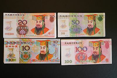 Four Chinese Hell Bank Notes Hell Money
