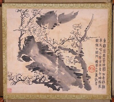Large Rare Old Chinese Hand Painting Plum Blossoms Book Marks MaQuan KK461