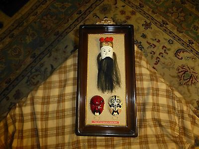 Vintage Chinese Opera Facial Make-up Mask Wall Hanging Plaque W/ Damage !