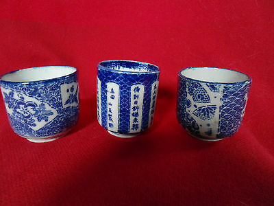 Collectible 3 assorted blue and white design teacups Asian