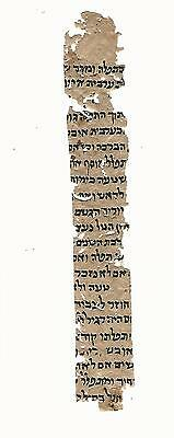 14th C HEBREW MANUSCRIPT FRAGMENT