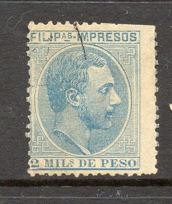 Philippines 1880s Classic Alfonso Used Value 2m. 182445