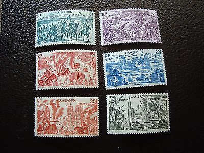 CAMEROUN - timbre yvert et tellier aerien n° 32 a 37 n* (cam1) stamp cameroon