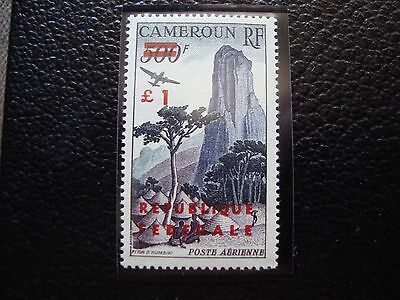 CAMEROUN - timbre yvert et tellier aerien n° 51a n** (cam1) stamp cameroon