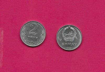 Mongolia Peoples Rep 2 Mongo 1981 Unc National Arms Above Date,value Within 1/2