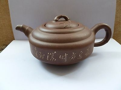 Chinese Yixing Teapot signed.