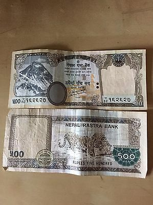 Nepal  500 Rupees Paper Money Note