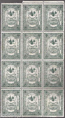 1930 Timbre Vingt Para Ottoman Empire Turkey Postage Stamps Block Sets