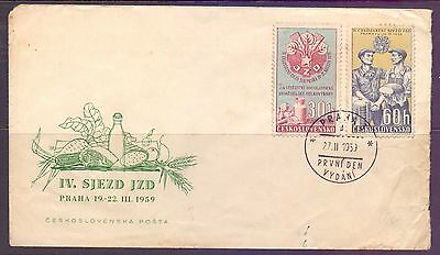 Czechoslovakia  1959  FDC, Agricultural Congress.