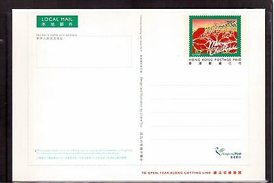 Hong Kong 1999 Mint Postal Stationery, Christmas Postcard !!b