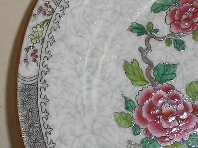 Crown Staffordshire Rock Bird 2 Early Salad Dessert Plates Pair Set Free Ship