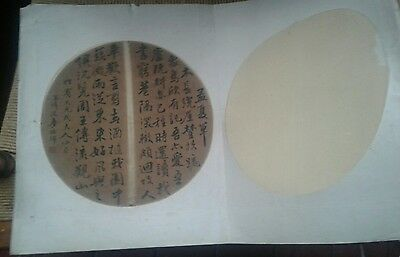 19th C. Asian Chinese Hand-Painted Fan with calligraphy