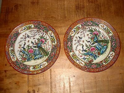 2x stunning Chinese  late19th-early20th century colourful plates