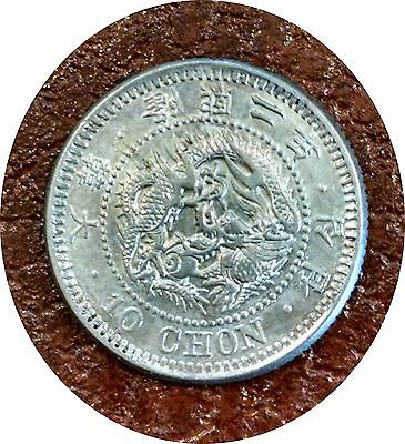 Korea ~ 10 Chon 1908 (Year 2) ~ Km#-1139 - Silver - Choice About Uncirculated