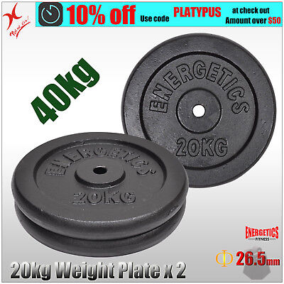 20KG x 2 TOTAL 40KG CAST IRON WEIGHT PLATE - ENERGETICS WEIGHT PLATES TREE