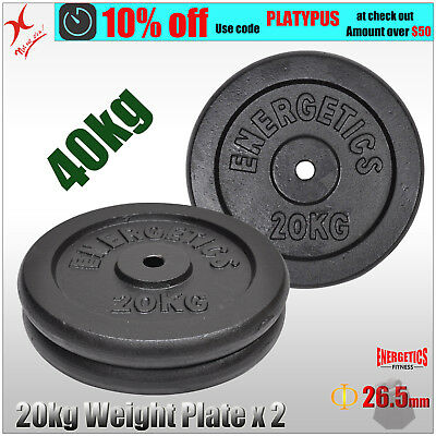 20kg x 2 - Cast Iron Weight Plate - Energetics Weight Plates - Total 40kg