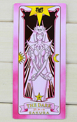 classic Anime gift Two Set 52 + 54 Hope Cosplay Card Captor Sakura Clow Card new