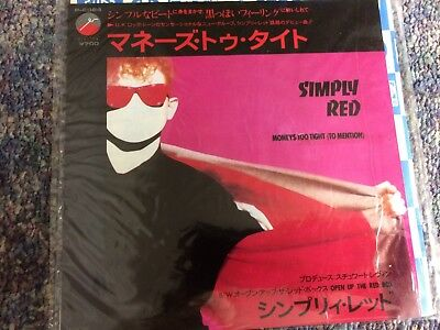 "Simply Red Rare Moneys Too Tight To Mention 7"" Vinyl Japanese From Collection"