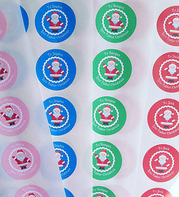 24, 40mm Personalised Christmas Present Wrapping Stickers/Labels/Tags (1 sheet)
