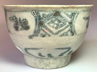 Shipwreck Salvaged Hoi An Hoard Wealth Rice Cup 1450 AD