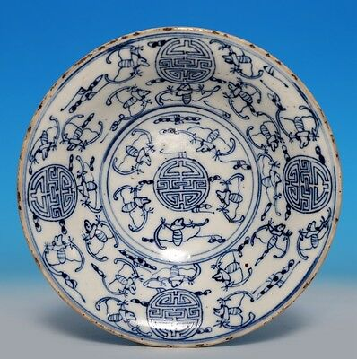 Exquisite Rare Old Chinese Porcelain Blue And White Bowl FA523